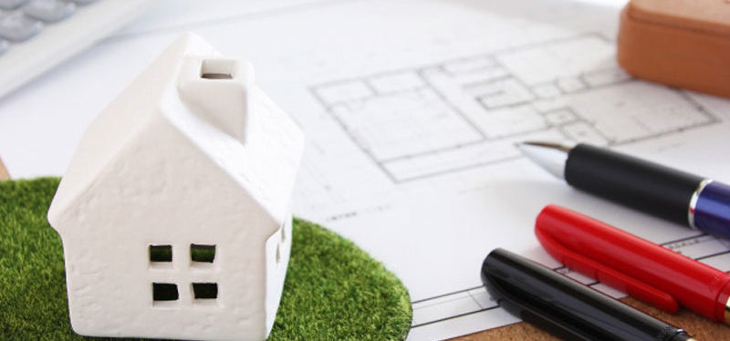 住宅購入したときの保険見直しのポイント