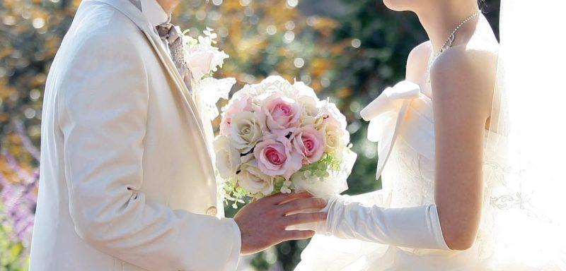 結婚したときの保険見直しのポイント