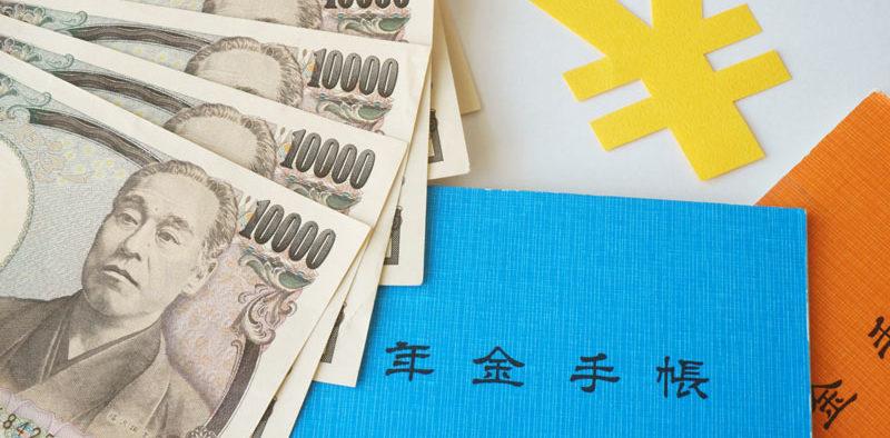 ほったらかしで2,000万円を目標に資産形成しよう
